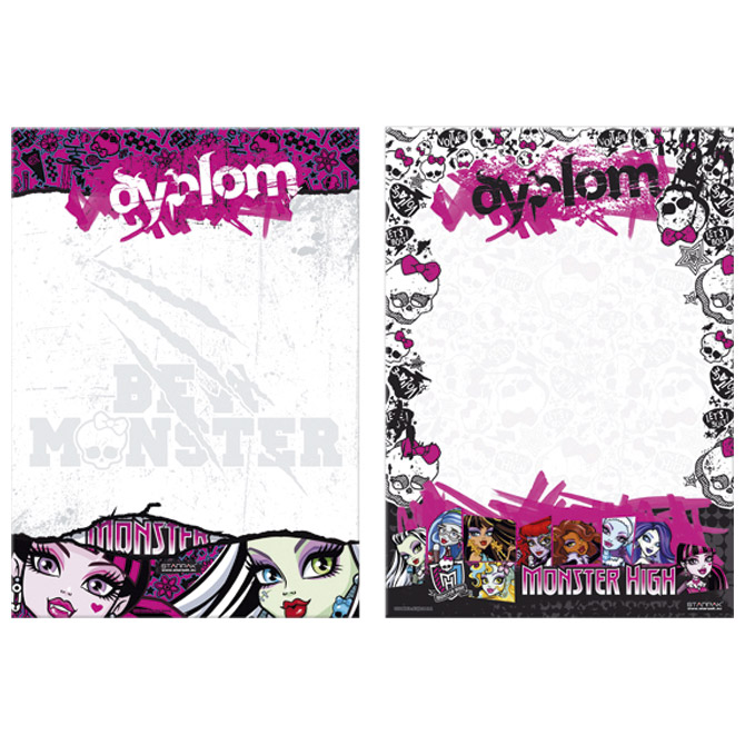Diploma A4 Monster High Starpak 301758!! Cijena